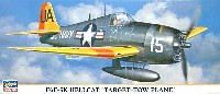 F6F-5K ヘルキャット ターゲット ドローン