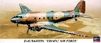 ハセガワ1/200 飛行機 限定生産C-47 ダコダ イスラエル空軍