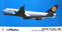 ハセガワ1/200 飛行機シリーズルフトハンザ ドイツ航空 ボーイング 747-400