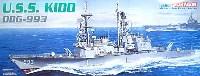 ドラゴン1/350 Modern Sea Power SeriesU.S.S. キッド DDG-993