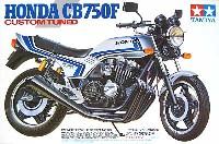 タミヤ1/12 オートバイシリーズホンダ CB750F カスタムチューン