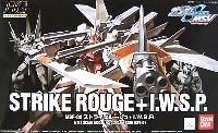 MBF-02 ストライクルージュ + I.W.S.P.