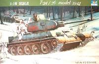 トランペッター1/16 AFVシリーズT-34/76 1942年型