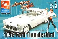 AMT/ERTL1/25 カーモデル1956 フォード サンダーバード