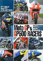 大日本絵画PIT WALK PHOTO COLLECTION (ピットウォークフォトコレクション)Moto GP and GP500レーサーズ