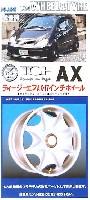 フジミ1/24 ニュータイヤ&ホイールティージーエフ AX 17インチホイール (TGF AX)