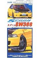 フジミ1/24 パーツメーカーホイールシリーズスプーン SW388 (17インチ)