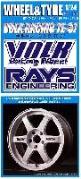 フジミ1/24 パーツメーカーホイールシリーズボルクレーシング TE37 (17インチ)