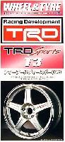 フジミ1/24 パーツメーカーホイールシリーズTRD スポーツ T3 (17インチ)