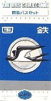トミーテックザ・バスコレクション国鉄バス 5台セット