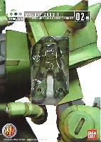 バンダイハイコンプリートモデル プロ (HCM Pro)MS-06F ザク 2