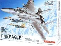 タカラワールドウイングス ミュージアムマクダネル・ダグラス F-15 イーグル
