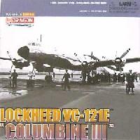 ロッキード VC-121E コランバイン 3