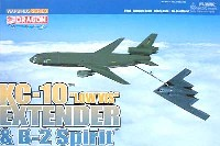 KC-10 エクステンダー リザード & B2 スピリット オーバーロールグレイ」