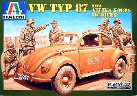 イタレリ1/35 ミリタリーシリーズフォルクス・ワーゲン タイプ87 (アフリカ軍団付)