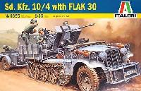 イタレリ1/35 ミリタリーシリーズSd.Kfz.10/4 2cm対空機関砲搭載型