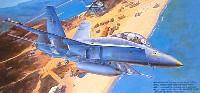 フジミAIR CRAFT (シリーズF)F/A-18B ホーネット シャープシューターズ