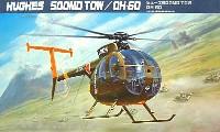 ヒューズ 500MD TOW / OH-6D