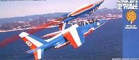 フジミ1/72 飛行機 (定番外)アルファジェット E パトルイユ・ド・フランス