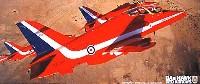フジミ1/72 飛行機 (定番外)Bae ホーク レッドアローズ
