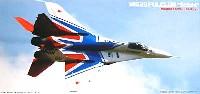 フジミAIR CRAFT (シリーズF)MiG29 アクロチーム ストリジィ
