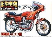 GSX400E (1980)