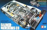 サウバー メルセデス C9