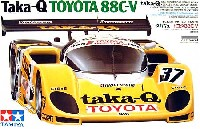 タカキュー トヨタ 88C-V