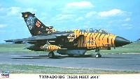 トーネード IDS タイガーミート 2003