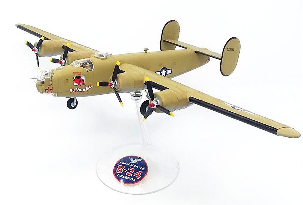 B-24J リベレーター バッファロービルプラモデル(アトランティスプラスチックモデルキットNo.H218)商品画像_1