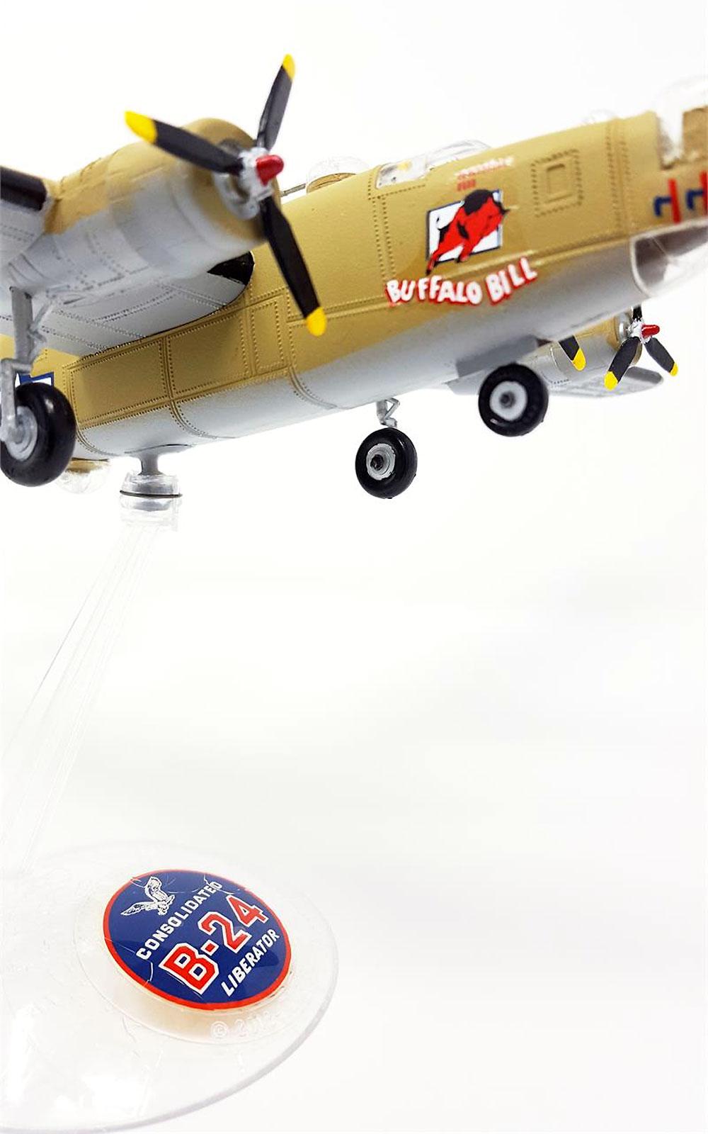 B-24J リベレーター バッファロービルプラモデル(アトランティスプラスチックモデルキットNo.H218)商品画像_3