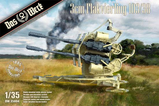 3cm 4連対空機関砲 103/38プラモデル(ダス ヴェルク1/35 ミリタリーNo.DW35004)商品画像