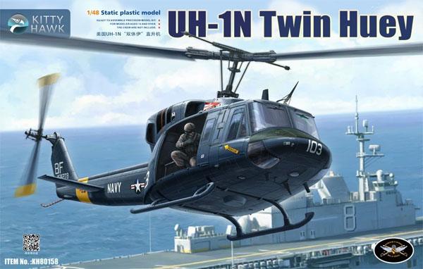 UH-1N ツインヒューイプラモデル(キティホーク1/48 ミリタリーNo.KH80158)商品画像