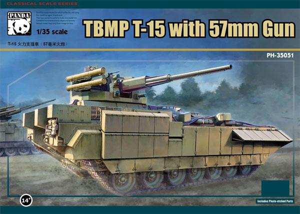 TBMP T-15 アルマータ w/57mm機関砲プラモデル(パンダホビー1/35 CLASSICAL SCALE SERIESNo.PH35051)商品画像