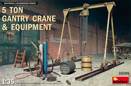 5トン ガントリークレーン & 機材各種プラモデル(ミニアート1/35 ビルディング&アクセサリー シリーズNo.35589)商品画像