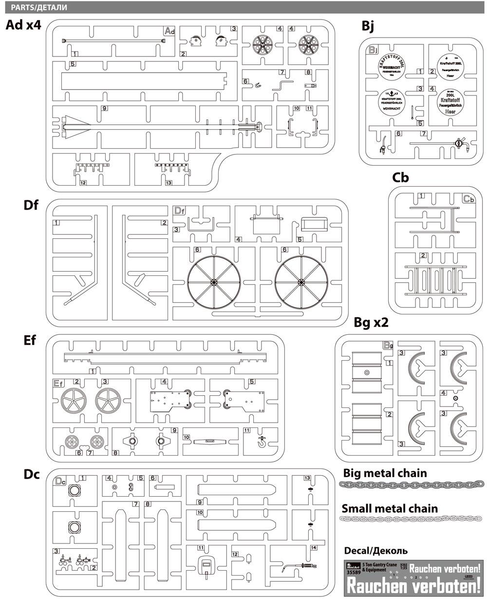 5トン ガントリークレーン & 機材各種プラモデル(ミニアート1/35 ビルディング&アクセサリー シリーズNo.35589)商品画像_1