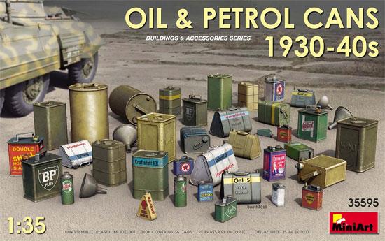 油 & 石油缶セット 1930-40年代プラモデル(ミニアート1/35 ビルディング&アクセサリー シリーズNo.35595)商品画像