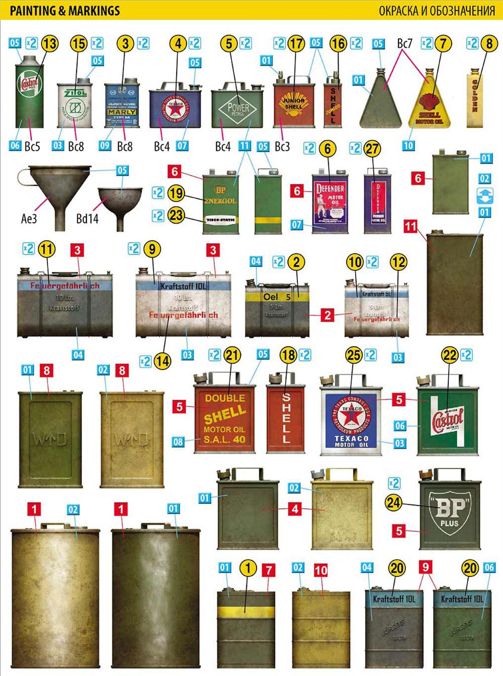 油 & 石油缶セット 1930-40年代プラモデル(ミニアート1/35 ビルディング&アクセサリー シリーズNo.35595)商品画像_1