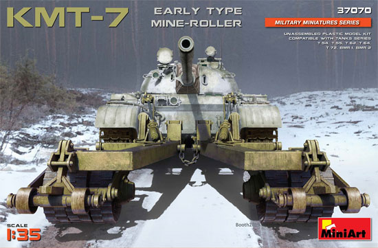 KMT-7 マインローラー 初期型プラモデル(ミニアート1/35 ミリタリーミニチュアNo.37070)商品画像