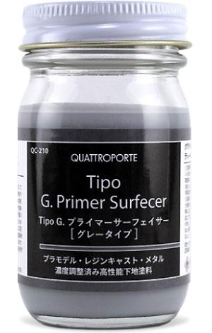 Tipo G. プライマー サーフェイサー グレータイプ下地剤(クアトロポルテTipo 溶剤No.QC-210)商品画像