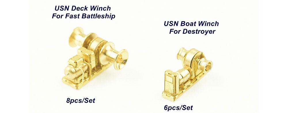 ウィンチセット B アメリカ海軍用エッチング(インフィニモデル1/350 艦船用エッチングパーツNo.IMP-35041R1)商品画像_1