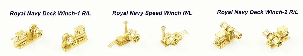 ウィンチセット C イギリス海軍用エッチング(インフィニモデル1/350 艦船用エッチングパーツNo.IMP-35042R1)商品画像_1