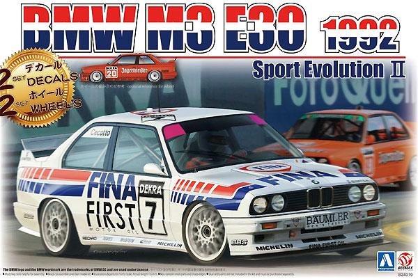 BMW M3 E30 スポーツエボリューション