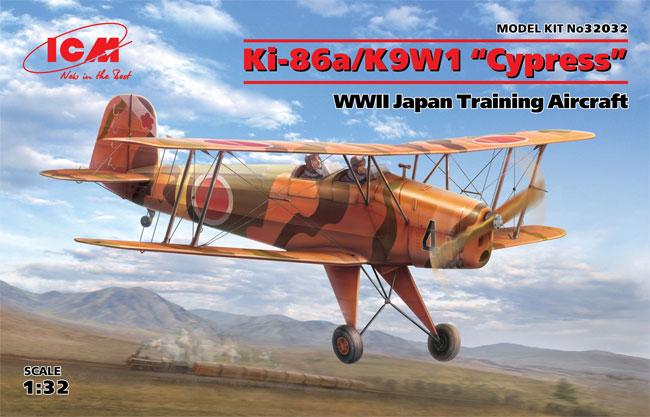 キ-86 四式基本練習機 / K9W1 二式陸上基本練習機 紅葉プラモデル(ICM1/32 エアクラフトNo.32032)商品画像
