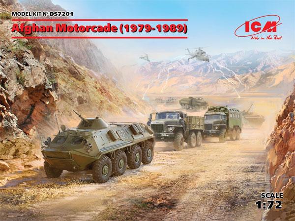 アフガン侵攻車両セット 1979-1989プラモデル(ICM1/72 ミリタリービークルNo.DS7201)商品画像