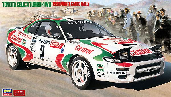トヨタ セリカ ターボ 4WD 1993 モンテカルロ ラリープラモデル(ハセガワ1/24 自動車 限定生産No.20401)商品画像