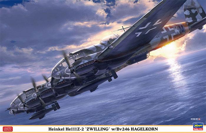 ハインケル He111Z-2 ツヴィーリング w/Bv246 ハーゲルコルンプラモデル(ハセガワ1/72 飛行機 限定生産No.02305)商品画像