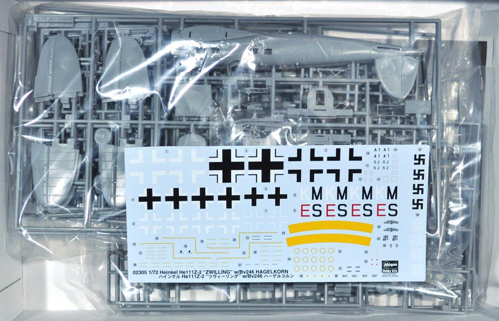 ハインケル He111Z-2 ツヴィーリング w/Bv246 ハーゲルコルンプラモデル(ハセガワ1/72 飛行機 限定生産No.02305)商品画像_1