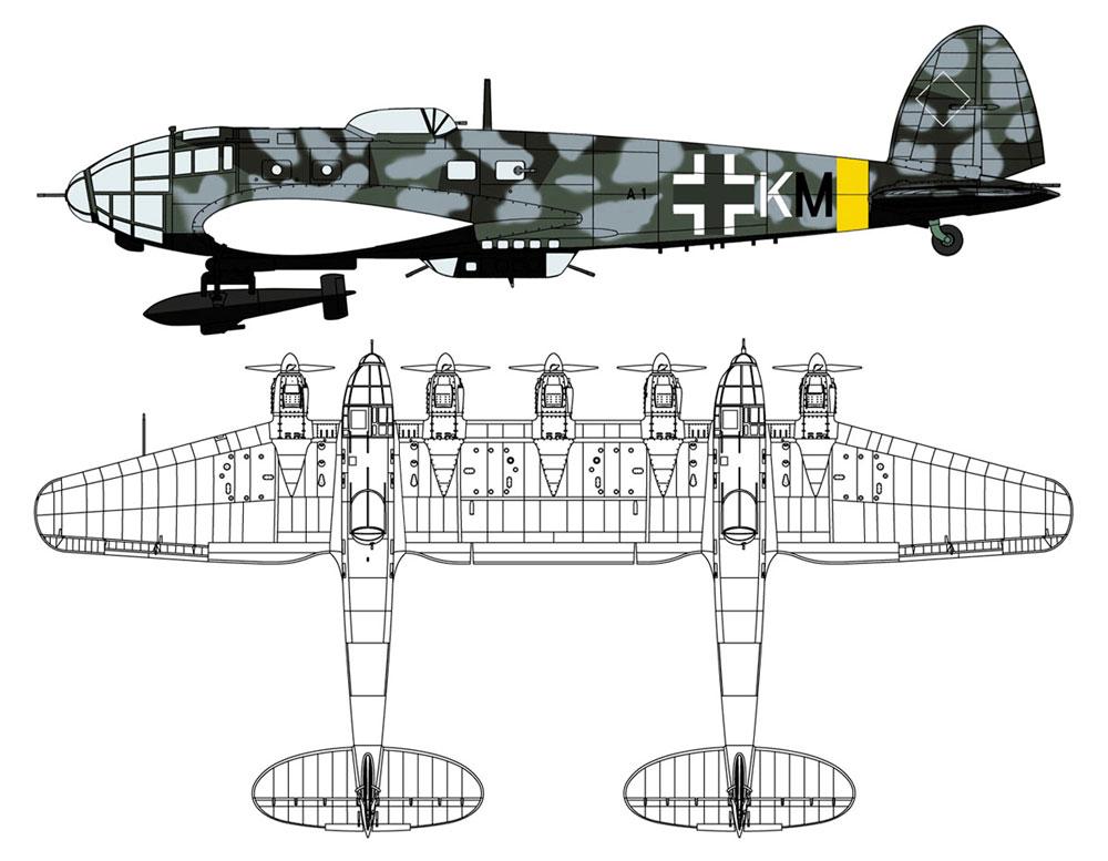 ハインケル He111Z-2 ツヴィーリング w/Bv246 ハーゲルコルンプラモデル(ハセガワ1/72 飛行機 限定生産No.02305)商品画像_2
