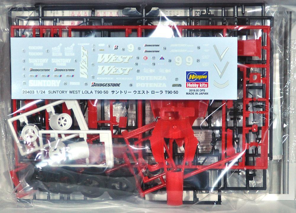 サントリー ウエスト ローラ T90-50プラモデル(ハセガワ1/24 自動車 限定生産No.20403)商品画像_1